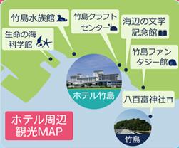 ホテル周辺観光MAP