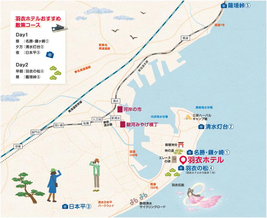 羽衣ホテル周辺の地図