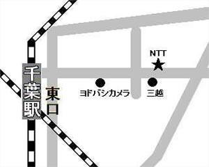 千葉MAP