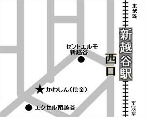 新越谷MAP