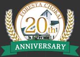 フォレスタ鳥海20周年アニバーサリー