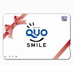 QUOカード付/素泊りプラン