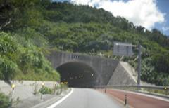 >幸地トンネル