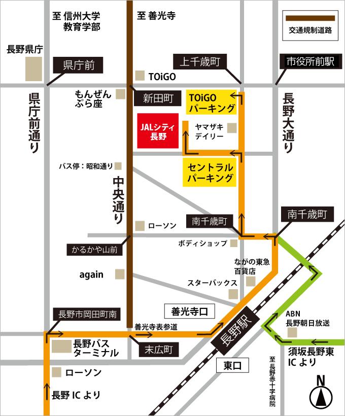 長野駅からの地図