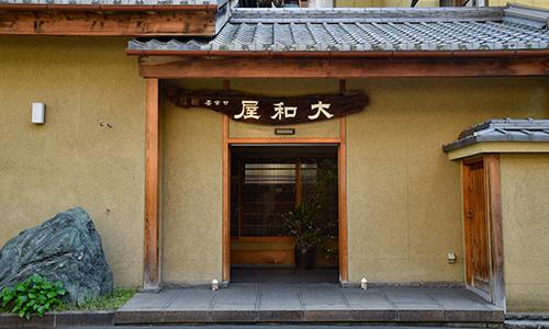 大和屋別荘イメージ