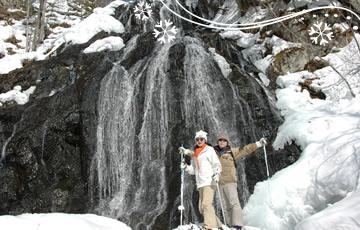 クラブメッド北海道 冬 霞の滝トレッキング&トムラウシ温泉ツアーイメージ